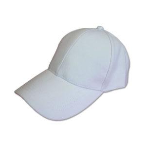 หมวกแกีปสีขาว