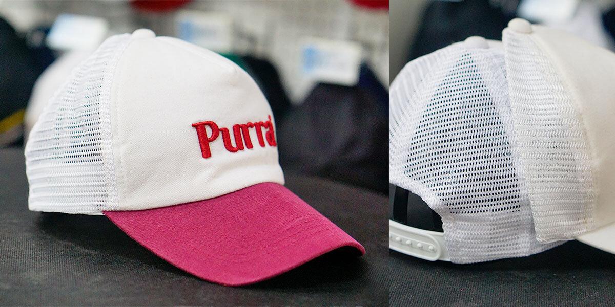 หมวกแก๊ปตาข่ายสีขาว