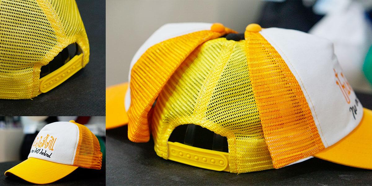 หมวกแก๊ปตาข่ายสีเหลือง