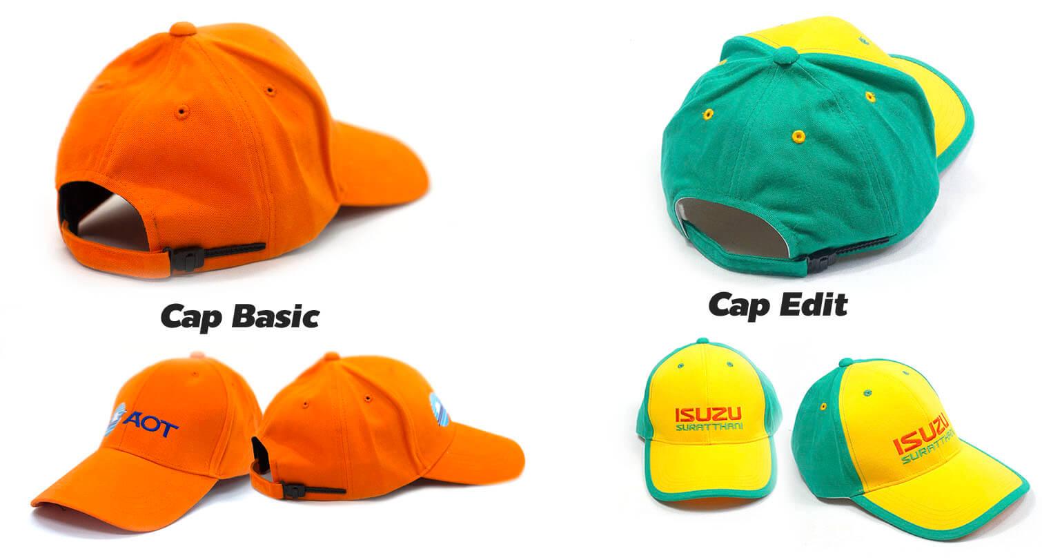 อยากทำแบรนด์หมวก ด้วยหางหมวกแก๊ปซิปเลื่อนพลาสติก
