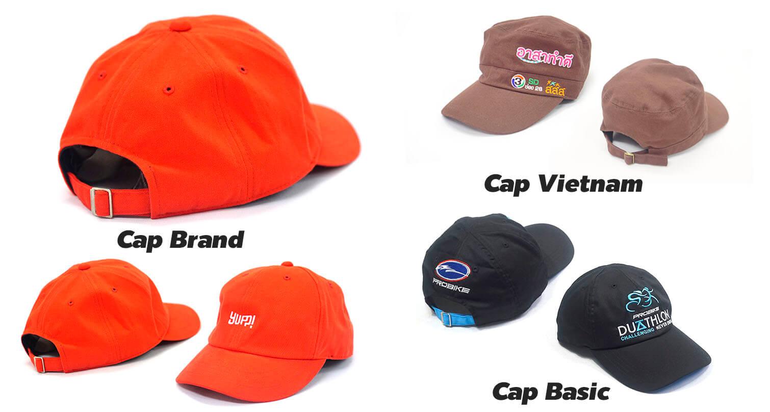 อยากทำแบรนด์หมวก ด้วยหางหมวกแก๊ปเข็มขัดเหล็ก