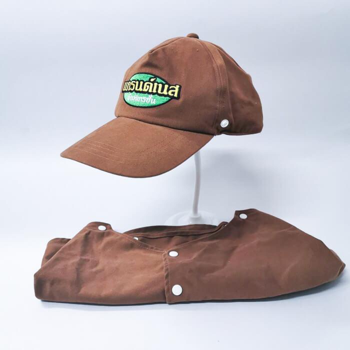 หมวกคลุมหน้า แกรนด์เนส