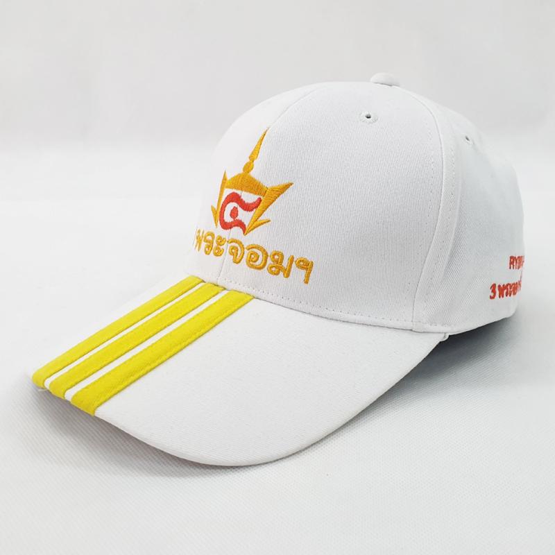 หมวกแก๊ป3พระจอม