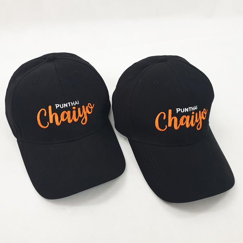 หมวกแก๊ปสีดำ Chaiyo