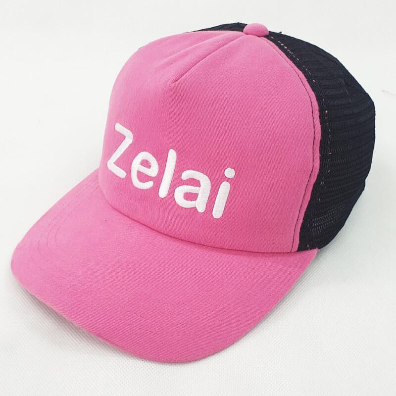 หมวกตาข่าย Zelai