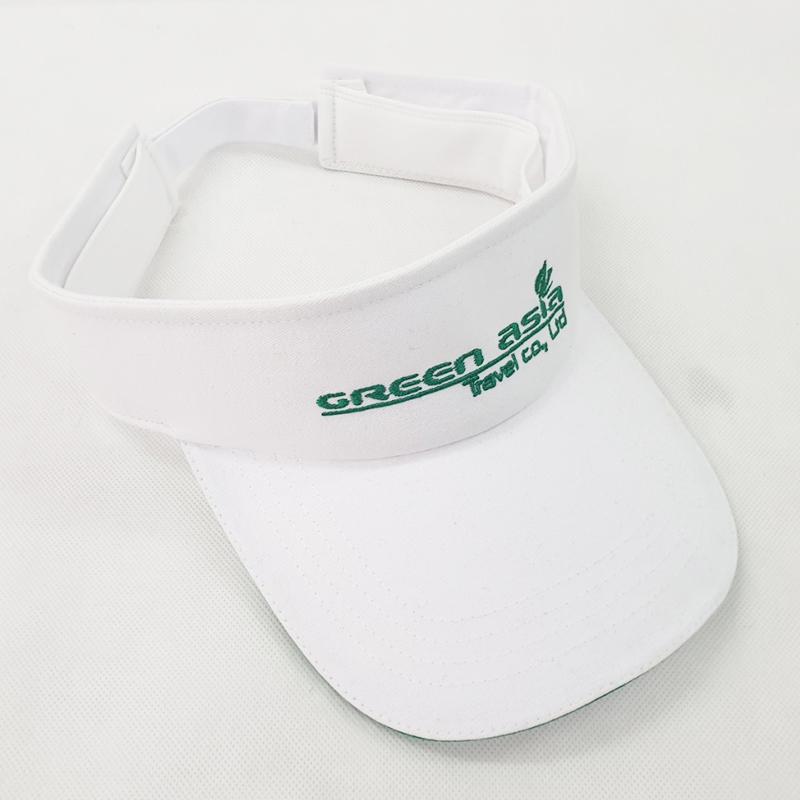 หมวกไวเซอร์สีขาว Green Asia