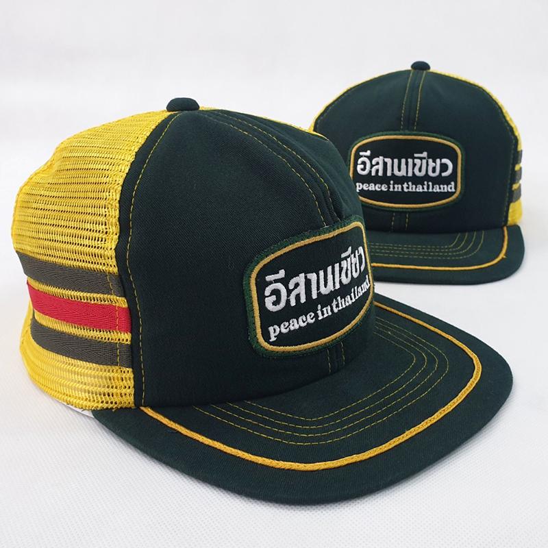 หมวกฮิปฮอปตาข่าย อีสานเขียว