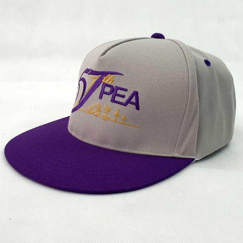 หมวกฮิปฮอป PEA