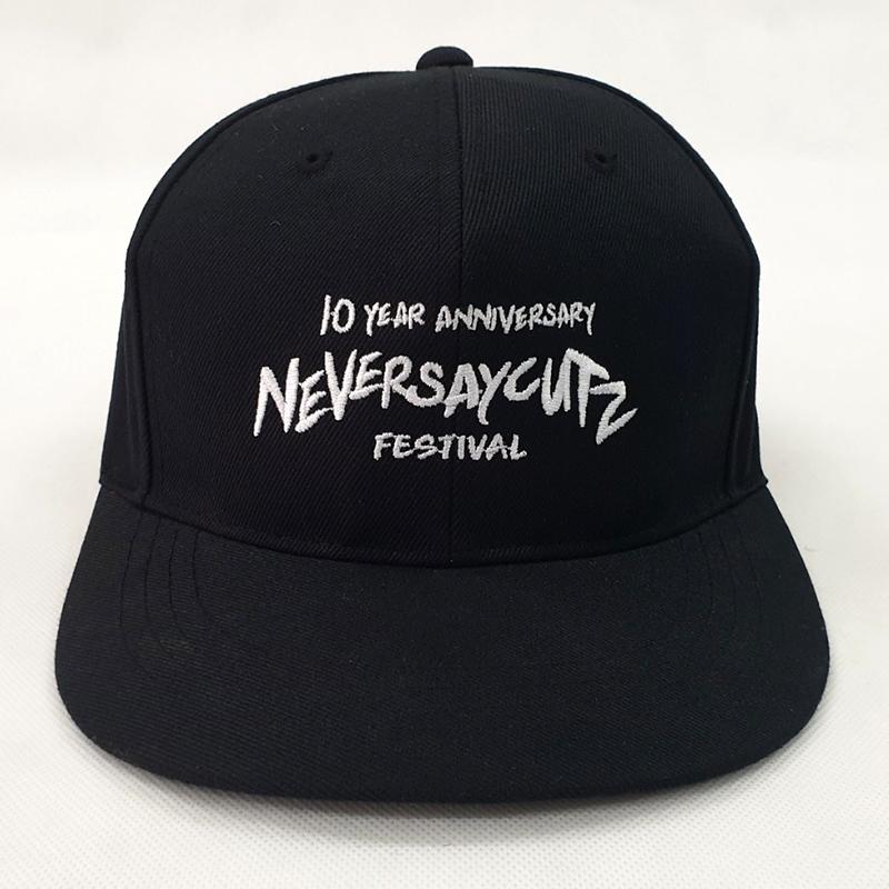 หมวกฮิปฮอป Neversaycutz
