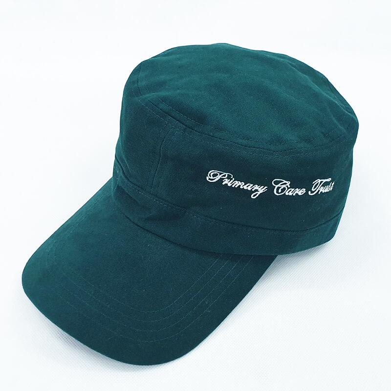 หมวกเวียดนาม สีเขียว
