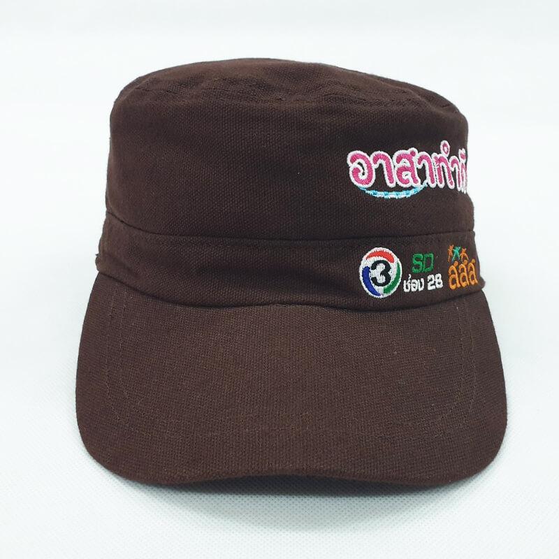 หมวกเวียดนาม อาสาทำดี