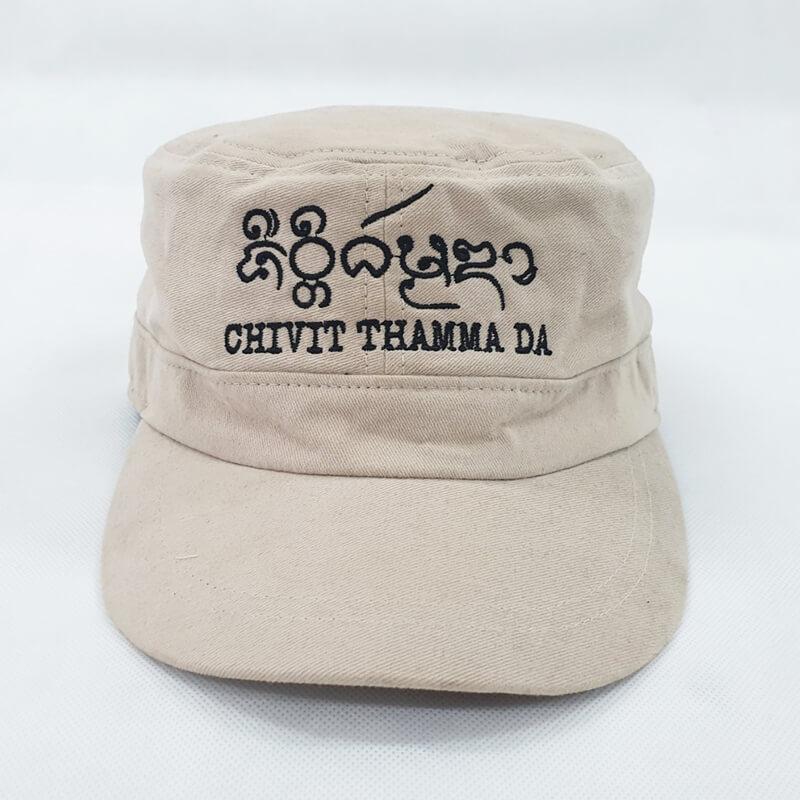 หมวกเวียดนาม CHIVIT
